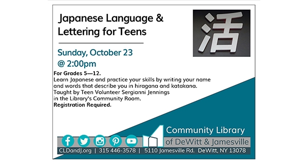 Japanese Language & Lettering for Teens. Sunday, October 23rd at 2 PM. For grades 5-12.